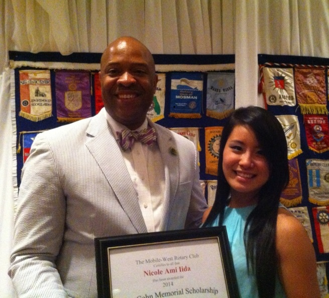 """rotary club scholarship essay 734-973-3523 4800 e huron river drive ann arbor, mi 48105-4800 rotary club of ann arbor scholarship application fill out this form to apply for the rotary club of ann arbor's """"service above self"""" scholarship."""